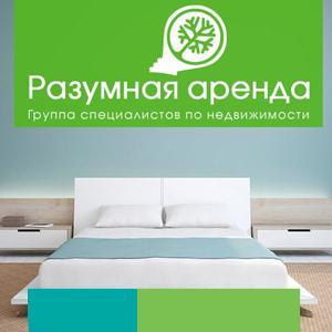 Аренда квартир и офисов Альметьевска