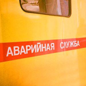 Аварийные службы Альметьевска