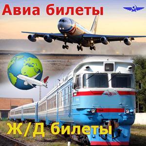 Авиа- и ж/д билеты Альметьевска