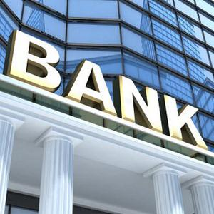 Банки Альметьевска