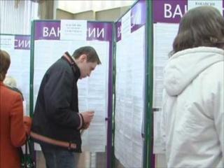 Центры занятости Альметьевска