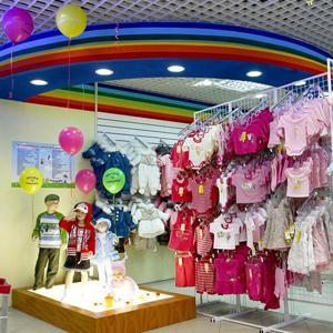 Детские магазины Альметьевска