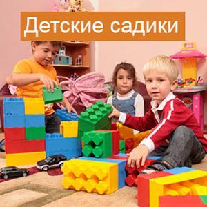 Детские сады Альметьевска