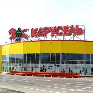 Гипермаркеты Альметьевска
