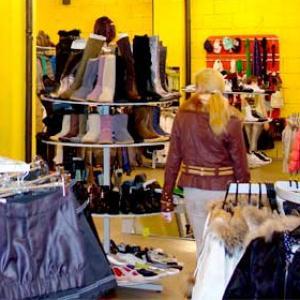 Магазины одежды и обуви Альметьевска