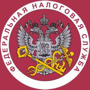 Налоговые инспекции, службы Альметьевска