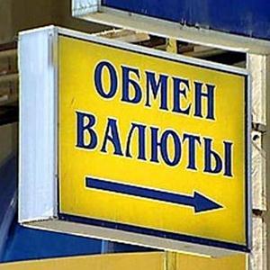 Обмен валют Альметьевска