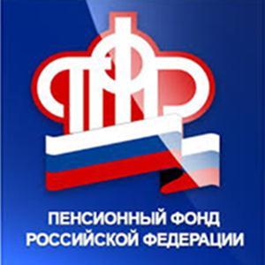 Пенсионные фонды Альметьевска