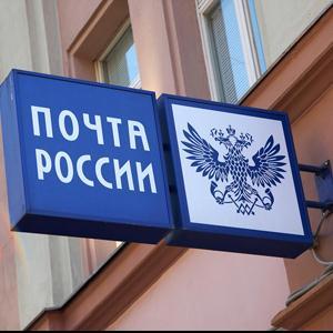 Почта, телеграф Альметьевска