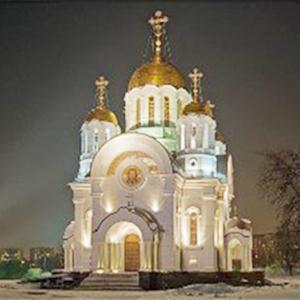 Религиозные учреждения Альметьевска
