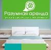 Аренда квартир и офисов в Альметьевске
