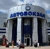 Автовокзалы в Альметьевске