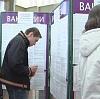 Центры занятости в Альметьевске