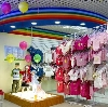 Детские магазины в Альметьевске
