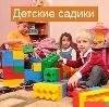 Детские сады в Альметьевске