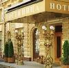 Гостиницы в Альметьевске