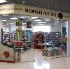 Книжные магазины в Альметьевске