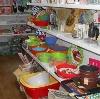 Магазины хозтоваров в Альметьевске