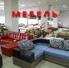 Магазины мебели в Альметьевске