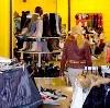 Магазины одежды и обуви в Альметьевске