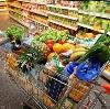 Магазины продуктов в Альметьевске