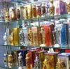 Парфюмерные магазины в Альметьевске