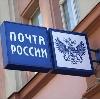 Почта, телеграф в Альметьевске