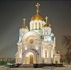 Религиозные учреждения в Альметьевске