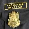Судебные приставы в Альметьевске
