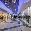 Торговые центры в Альметьевске