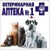 Ветеринарные аптеки в Альметьевске