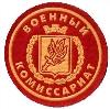 Военкоматы, комиссариаты в Альметьевске