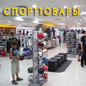 Спортивные магазины Альметьевска