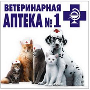 Ветеринарные аптеки Альметьевска